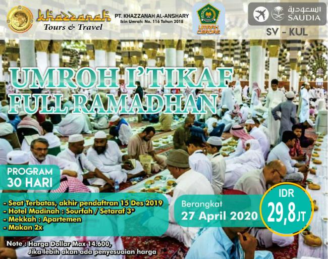 Paket Umroh Bulan Ramadhan 2020